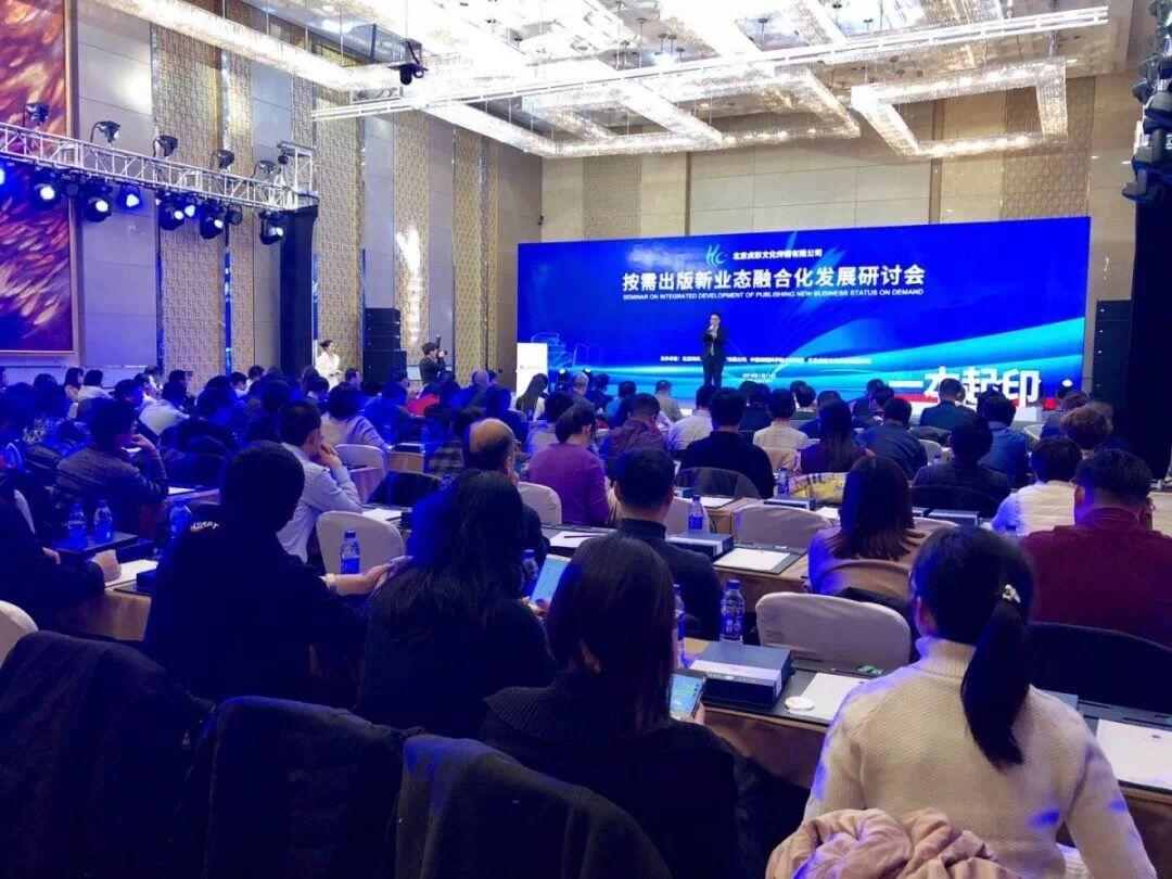 """深圳印刷厂能搭上""""按需出版,小批量印刷""""的大趋势吗?"""